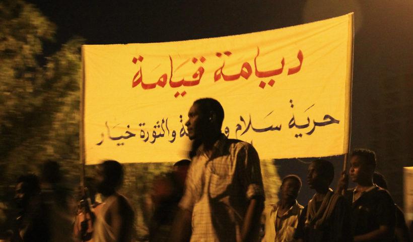Imagen de la revolución de Sudán. Foto: Hind Mekki (Flickr, recuperada por Africa Is A Country).